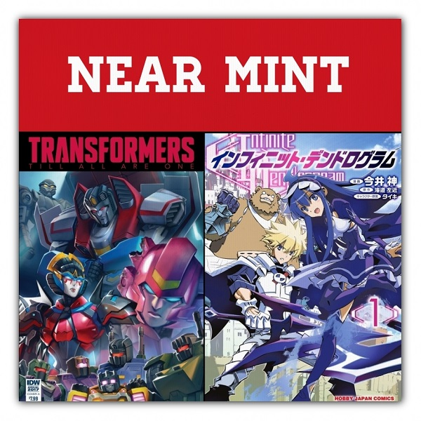 Near Mint – The Minterns Review Transformers and Infinite Dendrogram